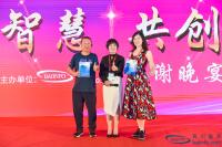 9.20-22北京陇悦矿业有限公司董事长王慧英女士和公司经理参加了百川盈孚组织在陕西西安举办的2020年第十三届全球炭素产业链市场研讨会
